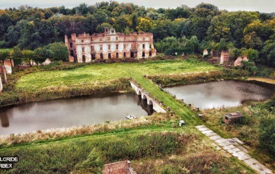 Ruiny Pałacu Rodu Dohnów